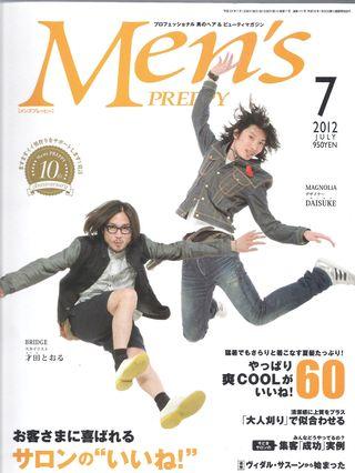 Men`s PREPPY 7月号