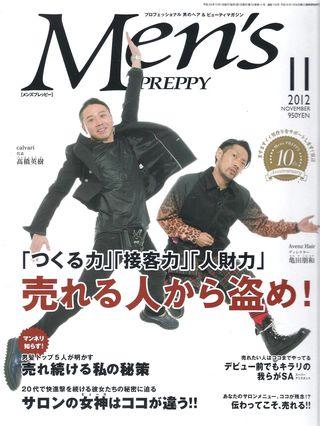 Men`s PREPPY11月号