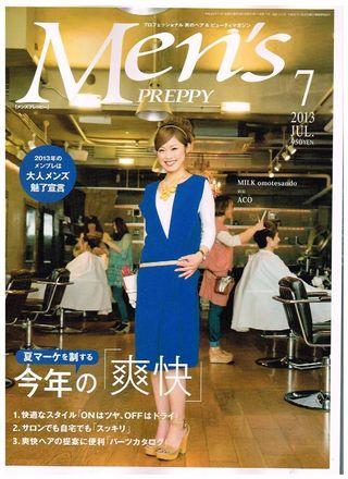 Men's PREPPY 7月号